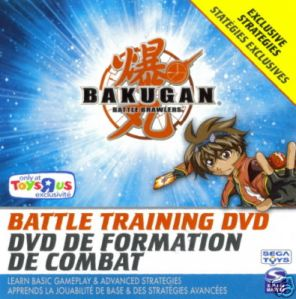 Bakugan Battle Training DVD