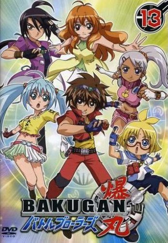 bakugan_dvd_volume_13_japanese