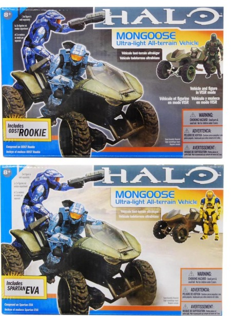 Halo Deluxe Vehicle