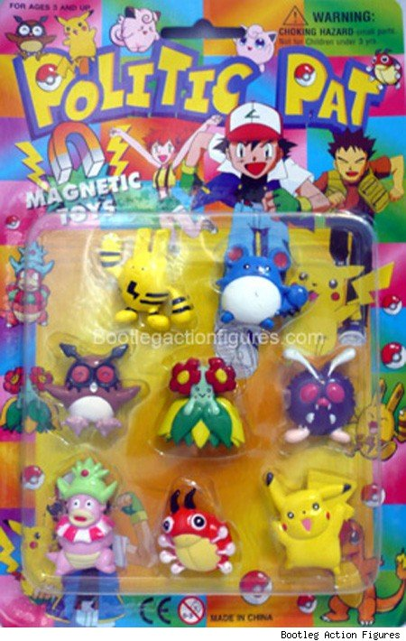 Knock Offs Toy Meets World: Link: 25 Hilariously Inaccurate Knock-off Toys