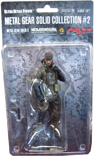 Snake Metal Gear Solid Figure
