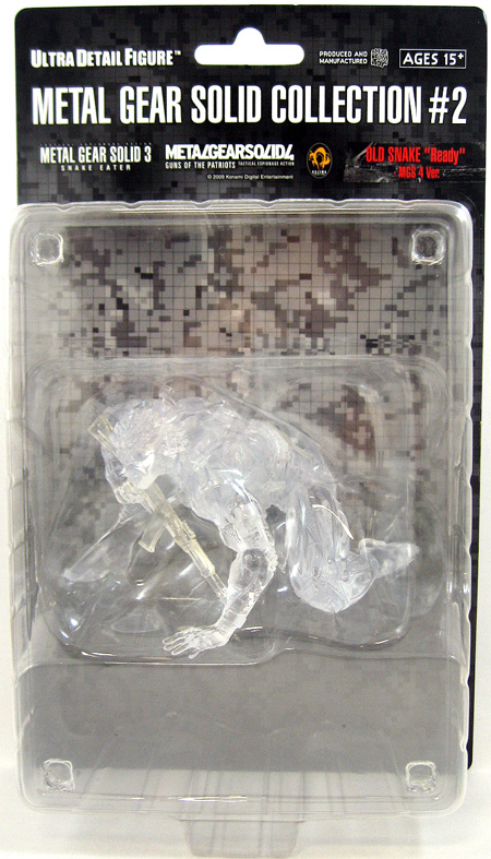 Snake Ready Clear Variant figure