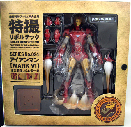Iron Man Mark VI Revoltech Figure