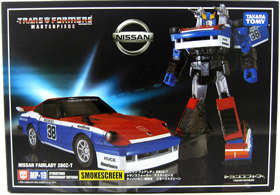 Smokescreen MP-19 Takara Figure